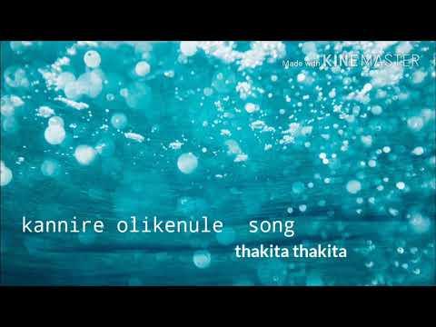 Kannire Olikenule Aong Lyrics /  Thakita Thakita