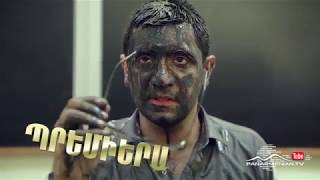 Воске Дпроц / Voske Dproc - Серия 1 / Episode 1