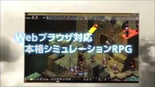 『シュヴァリエ・サーガ・タクティクス』 PV