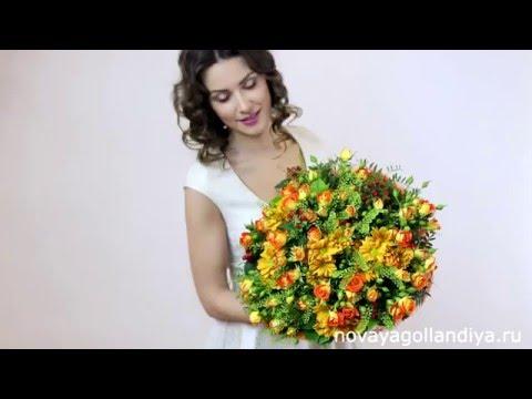 """Букет """"Первое Свидание"""" Цветы Новая Голландия"""