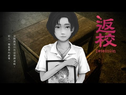 STAY OUT OF DETENTION 返校Detention - Walkthrough/Gameplay Part 1
