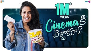 Cinemaki Veldhama? - Types of Movie Go-ers || Mahathalli