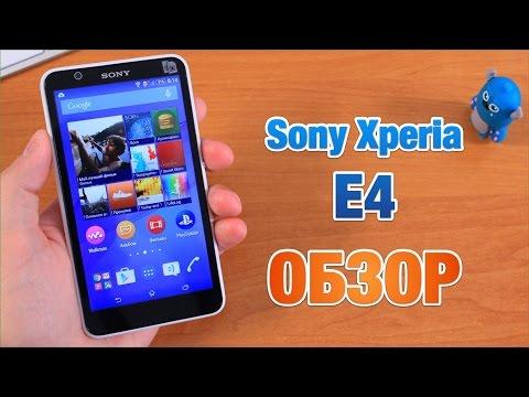 Sony Xperia E4 Экспресс Обзор