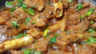 Mutton Shanwari Karahi.........In Urdu Hindi...By Aneeba Ansari......Shanwari Mutton  Karahi.......