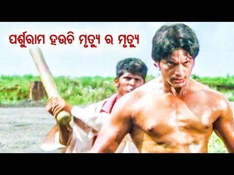 Best Odia Action Scene - Parsuram Heuchi...