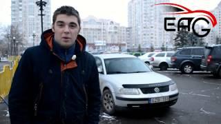 Видеоотзыв Романа о доставке Volkswagen Passat(euroautogroup.com.ua - Доставка автомобилей из Европы. Пригон Авто из Литвы. +38 066-338-36-11 +38 068-565-75-53 +38 093-316-06-75., 2016-12-19T18:18:51.000Z)