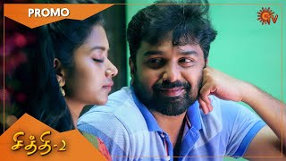 Chithi 2 - Promo | 26 July 2021 | Full ep FREE only on SUN NXT | Sun TV Serial