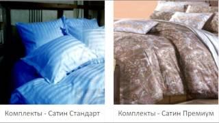 видео купить одеяло киев недорого