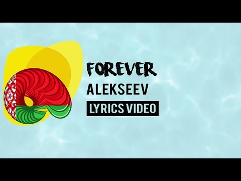 Belarus Eurovision 2018: Forever - Alekseev [Lyrics]