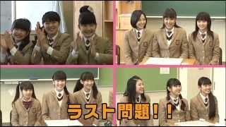 """Cult Quiz from """"Sakura Gakuin 2013 Nendo -Kizuna- Limited Edition K..."""