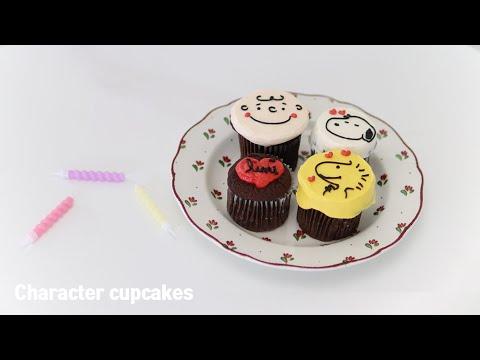[ EP 37. (sub) 레터링케이크] 초보자도 쉽게 만드는 캐릭터 컵케이크 / 초코누텔라 컵케이크
