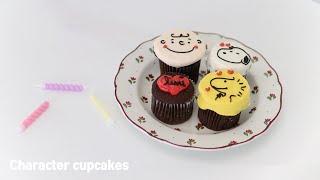 [초보자도 쉽게 만드는 캐릭터 컵케이크],레터링케이크,…