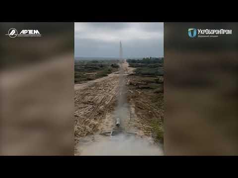 """ДАХК """"Артем"""" успішно завершила випробування ракет РС-80"""