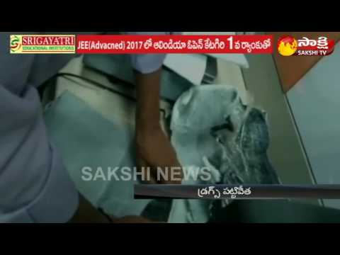Narcotics Control Bureau Caught Drugs in Mumbai || Sakshi TV