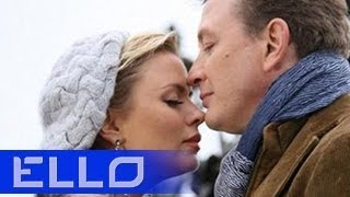 Анна Семенович - Любовь под облаками