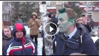 Алексей Навальный и Бийск.