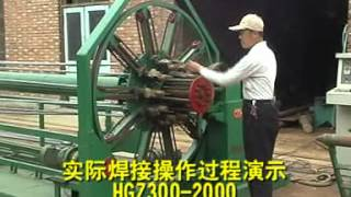 automatic steel cage welding machine for concrete pipes