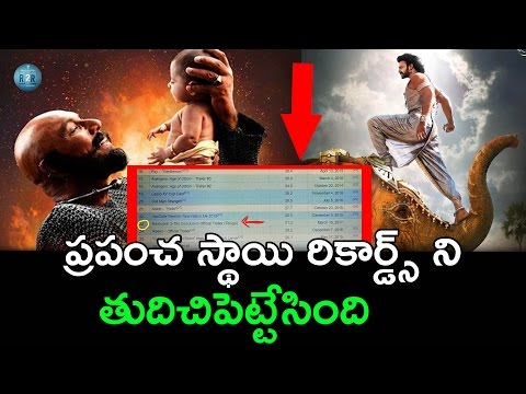 Thumbnail: Wow!!! Baahubali 2 Trailer Banged World Wide Youtube Records | Prabhas | SS Rajamouli |Ready2release
