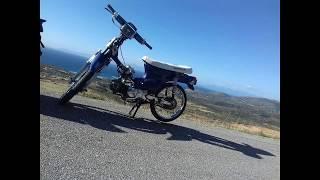 Honda Glx Club Part 3