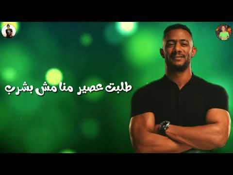 محمد رمضان انا مش بشرب حالات واتس محمد رمضان Youtube