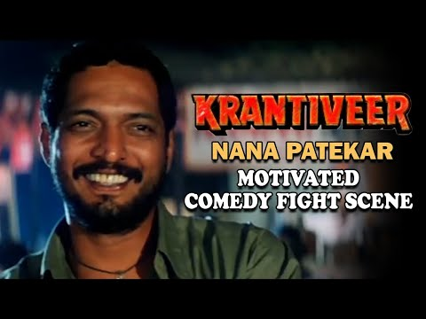 Nana Patekar Motivated a Kid Comedy Fight Scene | Krantiveer Movie