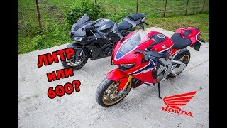 Honda CBR1000RR SP1 Fireblade - Круче, чем фаер Vlad1000RR!