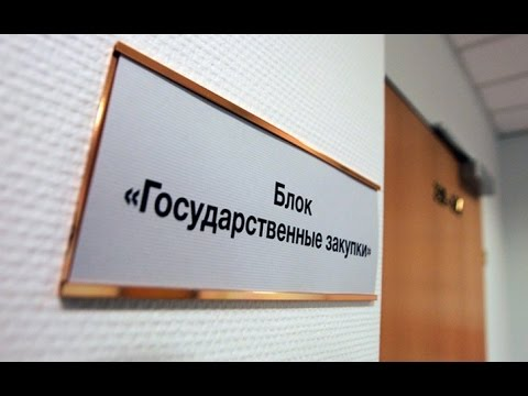 Максима-Консалт - Главная
