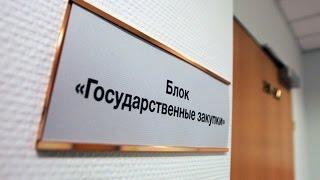 zakupki.gov.ru Сайт госзакупок. Учимся пользоваться информацией(, 2015-07-22T18:10:27.000Z)