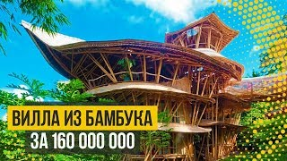 Обзор виллы на Бали за ₽ 230 000 в неделю (Green Village Bali)