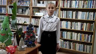 Страна читающая— ЕкатеринаЯнке читает произведение «ДОБРОТА» Э.А.Асадова