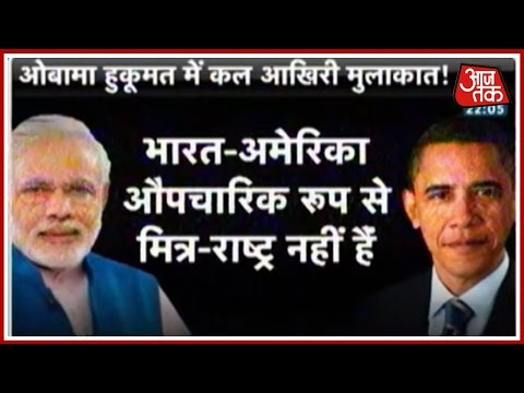 Dastak: Modi Looks To Cement US-India Ties Before Obama's Term Ends