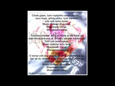 Bhalobashi Tomai-Arfin Rumey feat. Nancy-Lyrics