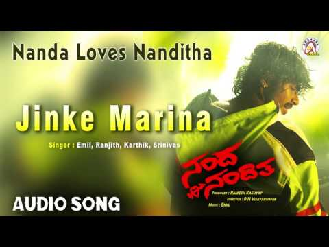 "Nanda Loves Nanditha I ""Jinke Marina"" Audio Song I Yogesh ,Nanditha I Akshaya Audio"