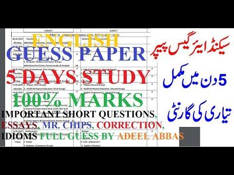 FA FSc Part 2 Guess 2019   2nd year English Guess paper 2019   12th Class  English Guess paper 2019