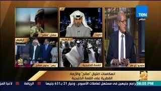 السفير رخا حسن: تم تسريب خطة هروب عبدالله صالح لأهداف غير واضحة