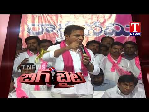 BIG BYTE | Minister KTR About Sircilla Development | T News Telugu