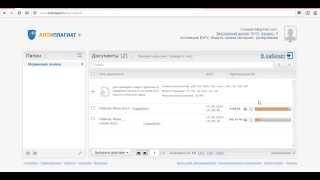 Метод обхода системы проверки Антиплагиат.ру (antiplagiat.ru)(, 2015-06-15T14:06:06.000Z)