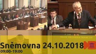 Sněmovna 24.10.2018 (1/3) - Rozpočet na rok 2019, Rusko (zač.)