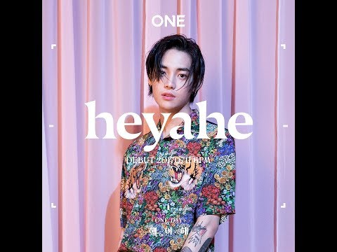 [Audio] Heyahe (해야해) - ONE
