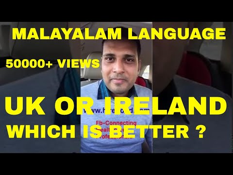 Simple Comparison Between UK  And Ireland-  Malayalam Version