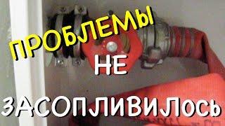 ЖК Акварели — Протекает пожарный кран(Присылайте ваши видео akvarelitv@gmail.com Секция 2.9, 4 этаж , 32А, протечка пожарного крана. Управляющая компания