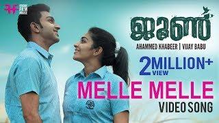 June Video Song | Melle Melle | Ifthi | Rayshad Rauf | Bindu Anirudhan | Rajisha Vijayan |Vijay Babu
