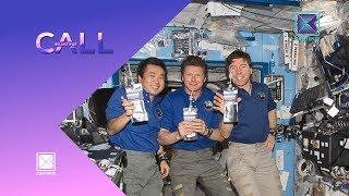 Secrets of NASA | Call Kantipur - 08 July 2018