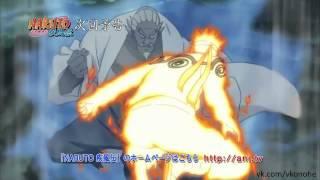 Naruto Shippuuden 282 [Trailer] [Ancord] на русском