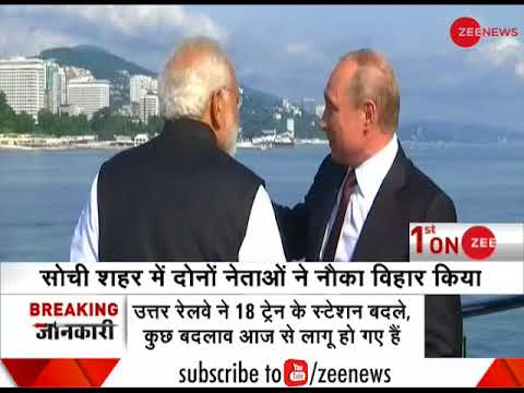 Narendra Modi in Russia: Modi and President Vladimir Putin take yacht ride in Sochi