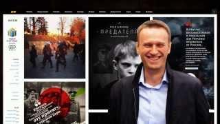 Мерзкий друг-извращенец Навального. Знакомьтесь!