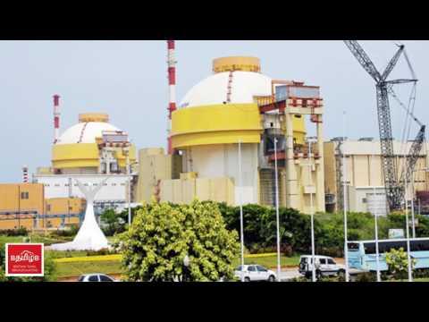 Koodankulam nuclear power plant's National level achievement