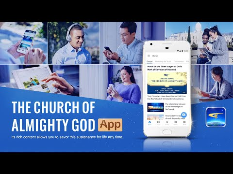The Church Of Almighty God App Intro