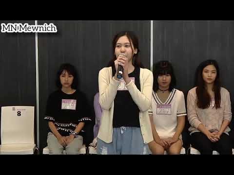 มาทำความรู้จักกับ เนย BNK48 ให้มากขึ้น จากแต่ก่อนเป็นคนขี้อาย[NOEY BNK48]