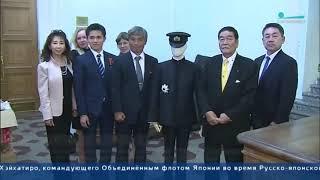 Заседание, посвященное памяти участников Русско-японской войны. ТК ''Санкт-Петербург''